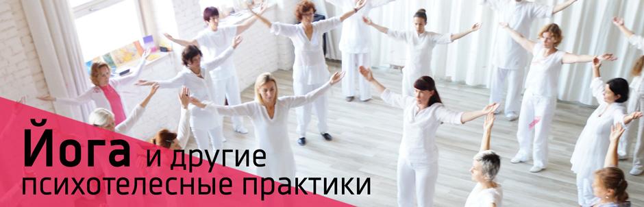 yoga-leto