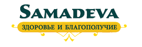 АКАДЕМИЯ SAMADEVA
